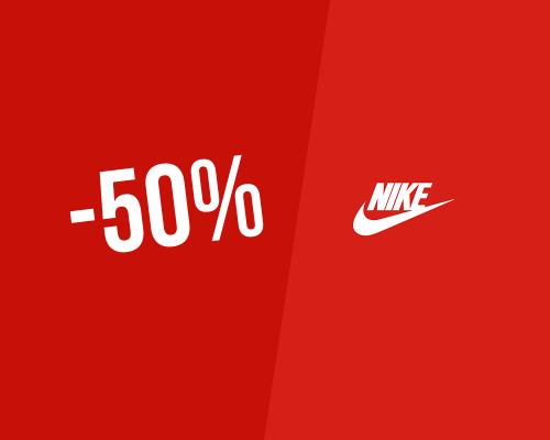 30% → Code promo Nike pour août 2020